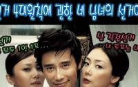 [정치] 총선 복기 시리즈 (3) - 세대간 갈등의 허와 실