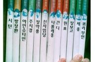[위인]찌질한 위인전 <1> - 시인 김수영 (上)
