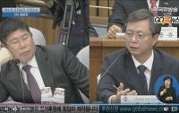 [정치]최순실 국정농단 5차 청문회 관람기 : 사이보그 병우