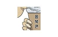 [윤태호컷팅]7화 - 좋아하는 맛