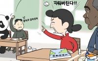 [딴지만평]가카의 외교전2: 도토리 키를 재어보자