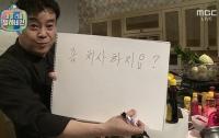 [리뷰]트잉녀가 본 마이 리틀 텔레비젼