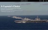 국방 브리핑 30 : 코로나와 항공모함