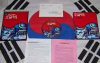 [IT]상품 가치 전쟁 6편 下(90년대 MS Word와 1989년도 한/글)