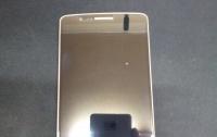 [IT]휴대폰, 무선 충전으로 개조해 사용해 보자 - LG 'G3 CAT.6'