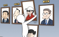 [딴지만평]대한민국 제 18대 대통령