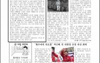 [제휴] 조일보 제11호