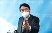 마이너 국민이 본 윤석열 기자회견: 전 국민 야단맞은 날