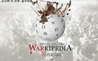 [벙커1특강] 군사부장 펜더의 '워키피디아' 2탄 : 고구려-수隋 전쟁 그리고 공성전