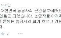 [딴지라디오]농담자: #24 최종회