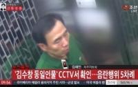 윤석열 직무배제의 의미: 김수창의 자위행위, 윤석열의 손을 묶다