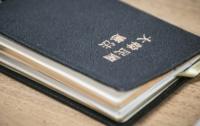 [기획]한국 친구들을 위한 일본헌법 이야기1: 일본 헌법이 만들어진 과정에서 맥아더의 영향력은 굉장했습니다