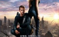 [한동원의 적정 관람료]다이버전트(Divergent)