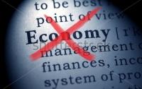 [경제]경제학의 개구라2: 경제학은 사이비 종교다