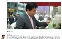 [정치]경기도지사 선거와 무상교통