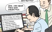 [딴지만평]수능 한국사 20번 출제 현장