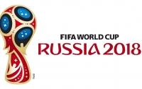 [월드컵]2018 러시아 월드컵 총결산 : 수비가 제일 쉬웠어요