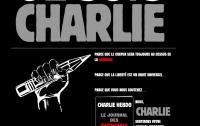 [국제]프랑스 언론의 스펙트럼 8 : 샤를리 엡도의 역사