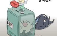 [딴지만평]도대체 한국형 양적완화란 무엇인가