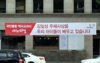 [강연]이승만·박정희 폄하 발언 동영상' 한홍구 교수의 강연 풀버전