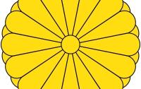 [기획]한국 친구들을 위한 일본헌법 이야기4: 일본국헌법에 규정된 텐노제 上