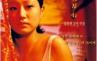 [기획]인문학적으로 풀어본 매춘문화사11: 본격적인 신개념 성매매에 빠져드는 조선