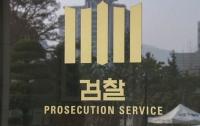 검찰청 사람들 2 : 역대 정권과 검찰과의 관계