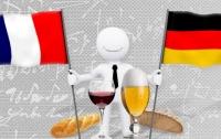 [국제]프랑스와 독일 실제 유학비를 알려주마 <3> 그래서 얼마?