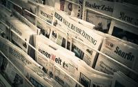 [사회]저널리즘 컨트롤 비트 0 : 그들이 커뮤니케이션 하는 방법