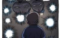 [공구의 4컷]신재민의 원맨쇼