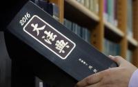 [분석]개헌 논의에 대비하라: 일본의 개헌논의는 어떻게 진행되고 있는가