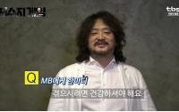 [정치]2017 국정감사 떡밥 디비기 3 : 다스와 자원외교, 그리고 MB