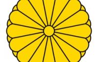 [세계사]전쟁으로 보는 국제정치 4부 3 - 일본의 반인반신, 덴노(天皇)의 오판과 태평양 전쟁
