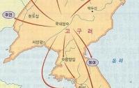 [역사]국정교과서 바로쓰기 : 고구려의 동진 1
