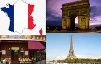 [문화] 프랑스라는 이름의 파라다이스 <1>