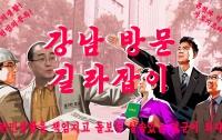 강남 방문 길라잡이