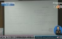 [정치]최순실 국정농단 4차 청문회 관람기: 세계일보의 폭로, 이화의 그림자