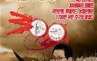 [총력촬영]개인정보유출 대란 영화화 결정!