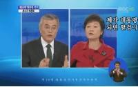 [여의도 꿍시렁]박근혜 대통령은 이걸 사과라고 하고 앉아 있습니다