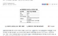 [팩션]채권추심원 김철수의 하루 <17>