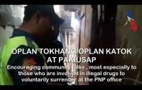 [국제]두테르테의 마약 캠페인, 'OPLAN TOKHANG'은 초법적 살인인가