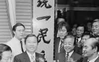 [정치]<파토의 쿡찍어 푸욱> - 6. 박정희, 이승만, 일제 그리고 개드립