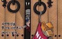 [딴지만평]최순실의 마르지 않는 샘(feat.국정원)