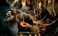 [한동원의 적정 관람료]호빗 : 스마우그의 폐허 (The Hobbit:The Desolation of Smaug)