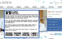 [이슈]이슈 VS 이빨 - 2014년 6월 둘째 주