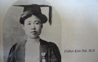 박에스더, 아니 김점동 : 우리나라 최초의 여의사