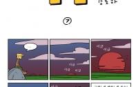 [강도하존슨]7화