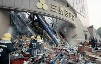 [역사]한국재난사 <4> 삼풍백화점 붕괴사고 (上)