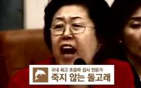 [딴독]국감 스타 이은재 의원, 막장 드라마 출연을 위해 찍은 테스트 영상 입수