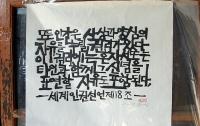 [기획]한국 친구들을 위한 일본헌법 이야기9: 일본국헌법이 규정하는 인권 中